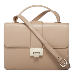Beige Leather Messenger Shoulder Bag With Metal Buckle Closure