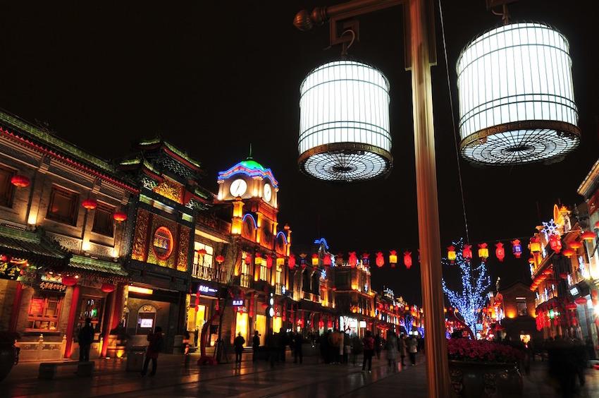 qianmen-street-beijing-china